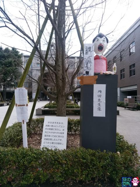 折田先生像(2017)