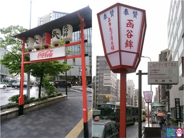 きょうの祇園祭(四条烏丸)