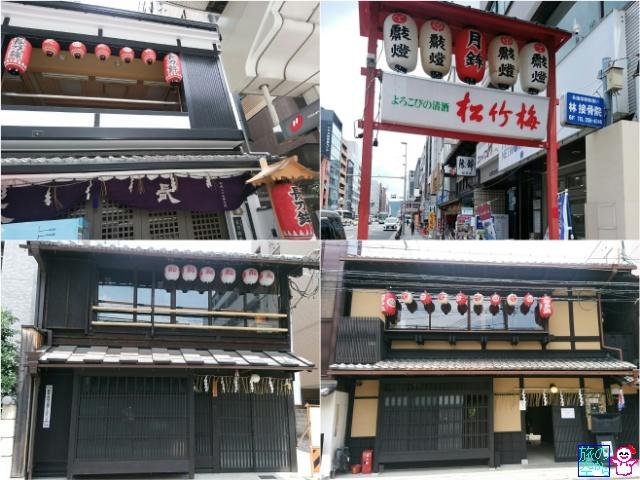 きょうの祇園祭(町会所、アーケード飾り)
