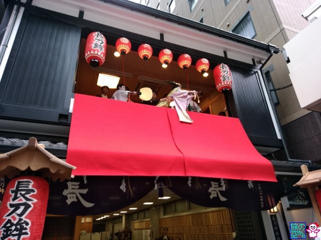 きょうの祇園祭(長刀鉾稚児舞披露)