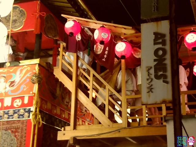 きょうの祇園祭(あばれ観音)