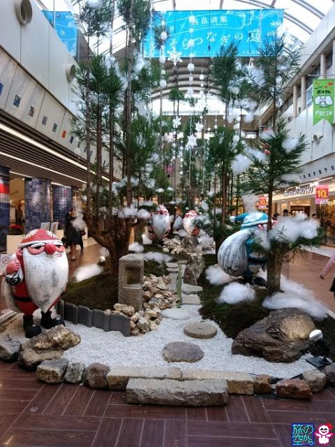 きょうのメリークリスマス(京都駅ビル、ポルタ)