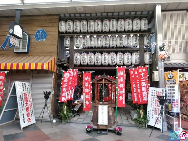大根炊き(蛸薬師堂)
