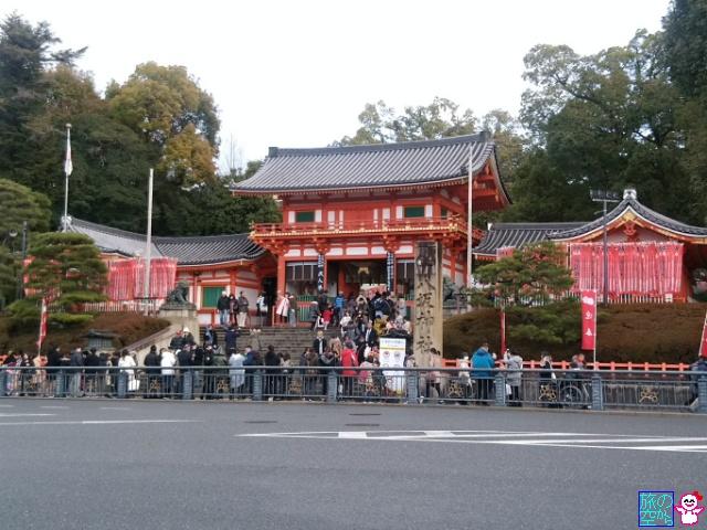 きょうの初詣(八坂神社)