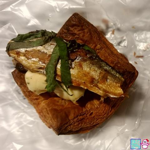 さんまのクロワッサン(京都パン市場)