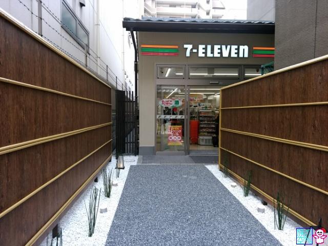 セブンイレブン京都烏丸六角店