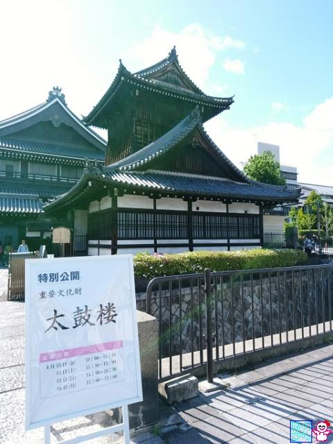 国宝・文化財特別公開(西本願寺)