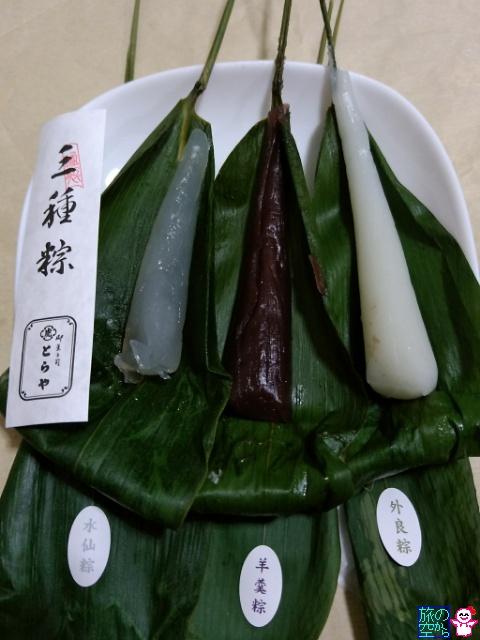 ちまき(食べられる方の)