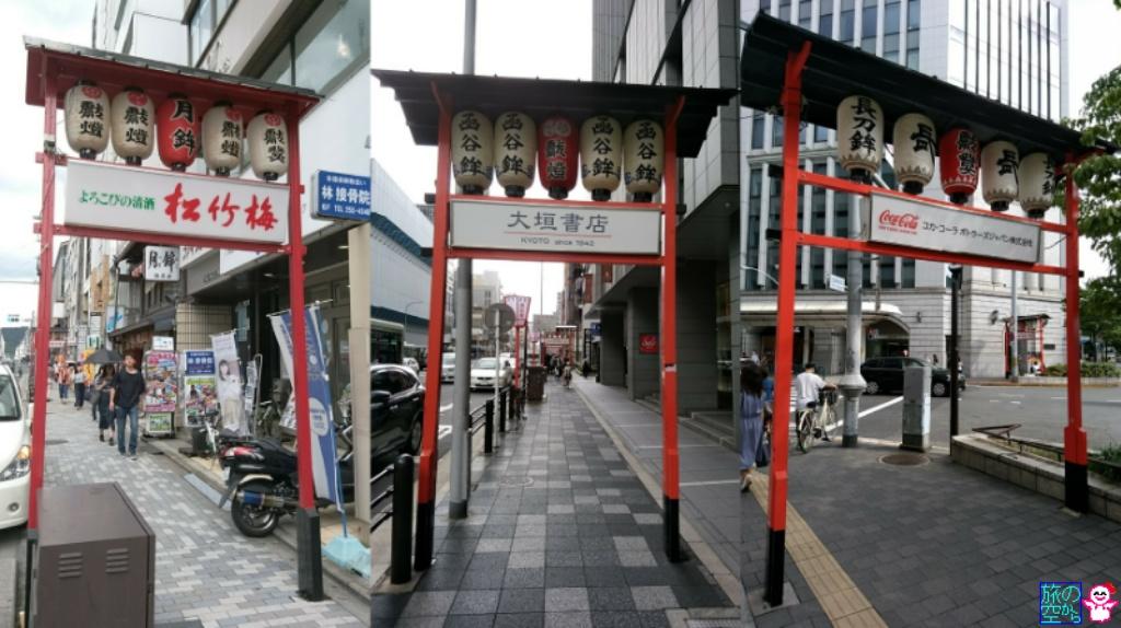 きょうの祇園祭準備中(四条烏丸界隈)