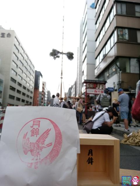 きょうの祇園祭(真木建て)