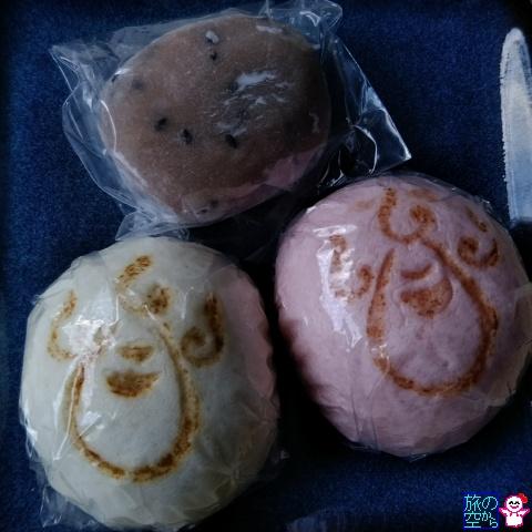 きょうのきょう(亥の子餅とお火焚き饅頭)