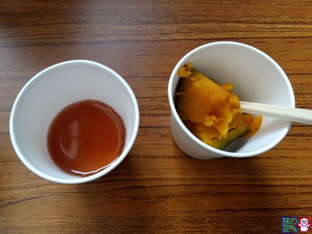 かぼちゃ供養(矢田地蔵尊)